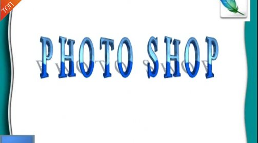Онлайн курс за работа с Photoshop от Курсове - София само за 48лв вместо за 170лв...