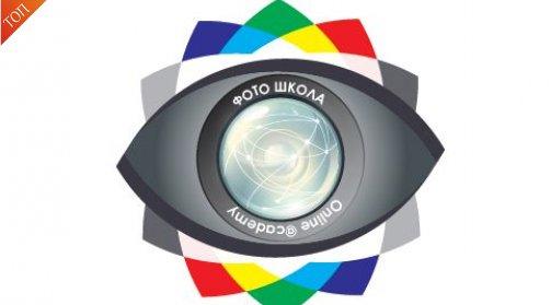 Интензивен онлайн курс по Дигитална фотография САМО за 125 лв. вместо за 250 лв....