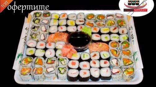 74 или 108 уникални хапки от суши маркет
