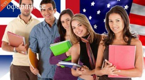 Курс по Английски език ниво В1 100 учебни часа от Учебен център РАЯ само за 239лв вместо за 478лв