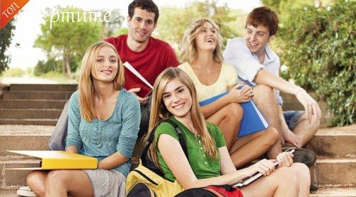 Курс по Български език и литература за 11 клас от Учебен Център Рая само за 140лв