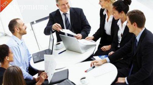 Онлайн бизнес курс по избор: Управление на човешките ресурси, Маркетинг специалисти или Мениджъ...