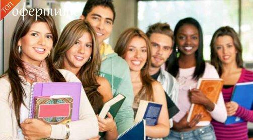 Пробни матури по математика и БЕЛ за 7-ми клас от Учебен център РАЯ за 15лв вместо за 25лв...