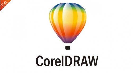 Курс по Графичен дизайн в редовна или дистанционна форма с два модула: Photoshop и CorelDRAW от...