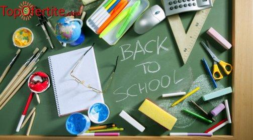 Курс по математика или БЕЛ за подготовка за изпитите в 7 клас от Учебен център РАЯ само за 360 ...