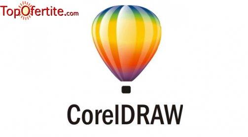 Онлайн курс по Графичен дизайн с два модула: Photoshop и CorelDRAW от Курсове-София за 99 лв вм...