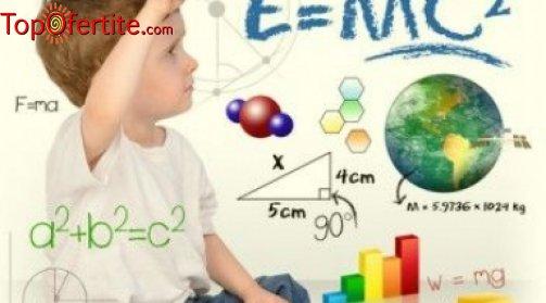 Индивидуално обучение по БЕЛ, Математика, Английски език, Немски език, Испански език и Руски ез...
