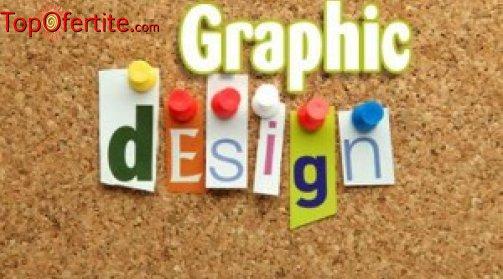 Курс по Графичен дизайн с два модула: Photoshop, GIMP и CorelDRAW, Inkscape от Учебен Център РА...