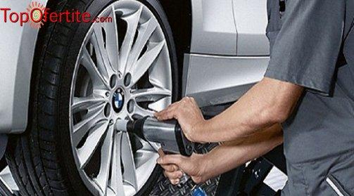 Смяна на гуми с включен монтаж, демонтаж, баланс и тежести + ПОДАРЪК нови вентили в автоцентър `Наско Ангелов` за 10, 50лв