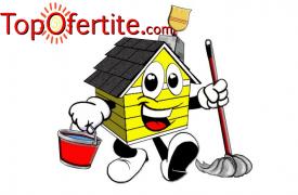 Играй и Спечели Основно почистване на апартамент предоставено от Блясък Сървиз