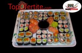 Играй и Спечели суши сет от 54 суши хапки с пушена сьомга, филаделфия и розова херинга + Безплатна доставка от Суши Маркет