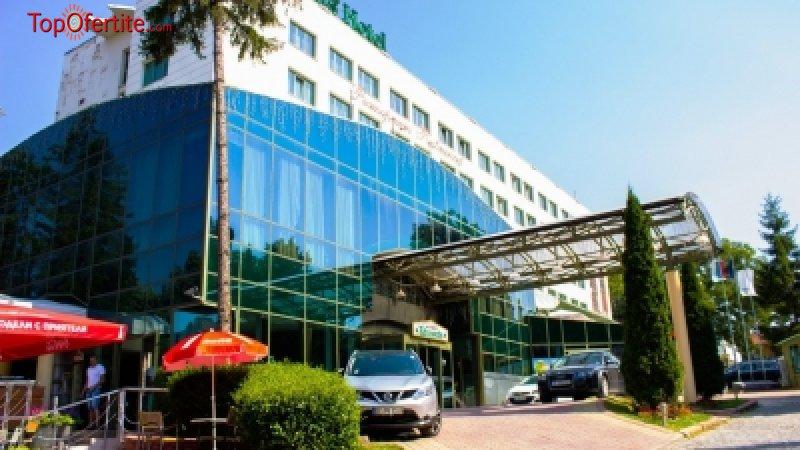 СПЕЧЕЛИ Двудневен уикенд за Двама във Велинград предоставен от хотел Здравец Уелнес и СПА 4*