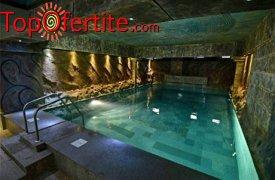 Велинград, хотел България 3* СПА почивка! Нощувка за Двама + закуски, вечери, топъл минерален басейн, джакузи, сауна, парна баня само за 75 лв