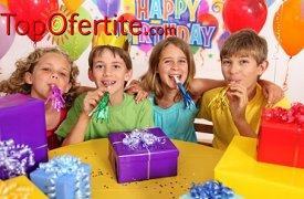 Детски рожден ден в Дон Домат, Ресторант  Бомбе - Стрелбище или Читалище Аура 120 минути с DJ-аниматор и детски менюта за до 20 деца на цени от  199 лв.