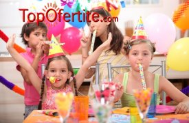Детски рожден ден с аниматор, детски менюта и Подарък за рожденника от Детски парти клуб Fun House само за 100 лв
