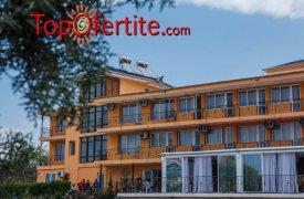 Петрич, Парк хотел Ванга! 1 нощувка + закуска, басейн, фитнес и паркинг на цени от 23 лв