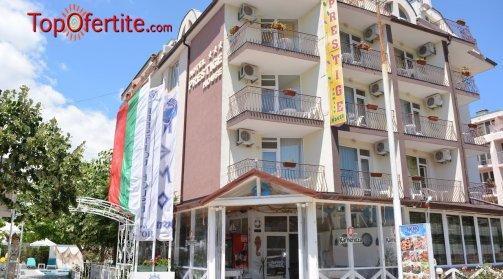 Слънчев Бряг, Хотел Престиж Хаус 3*! 3 нощувки за Двама+ закуски, ползване на басейн на цени от 210 лв