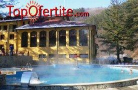 Село Чифлик, хотел Балкан през лятото! 2, 3, 4 или 5 нощувки + закуски, басейн с топла минерална вода, турска баня, джакузи, топила, сауна и парна баня на цени от 160 лв