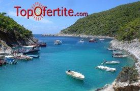 Гърция - Еднодневна екскурзия + плаж в Аспровалта с екскурзовод и транспорт само за 35 лв