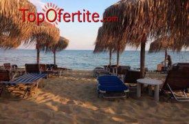 Еднодневна екскурзия до Гърция + плаж в Неа Перамос - Ammolofi Beach с екскурзовод и транспорт само за 35 лв