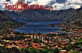 5- дневна екскурзия до Черногорската ривиера, Дубровник, Будва, Котор, Шкодренското езеро с 4 нощувки + закуски, вечери, транспорт и фериботни такси за  279 лв.