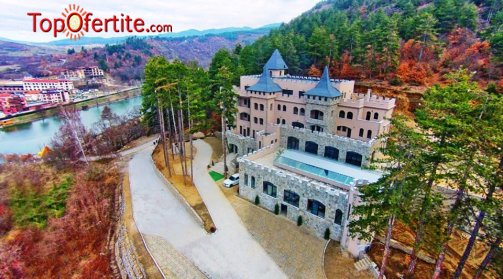 Село Огняново, хотел Valentina Castle Hotel & SPA! Нощувка + закуска, вечеря и СПА зона с минерална вода само за 54 лв на човек