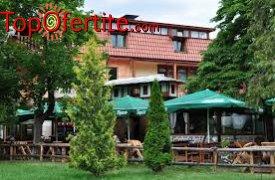 Велинград, Хотел РИМ! 2 нощувки за Двама + закуски, вечери, басейн с минерална вода и джакузи само за 99 лв