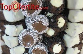 1кг. шоколадови пралини от Сладкарница Орхидея САМО за 9,50лв