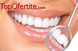 Почистване на зъбен камък с пиезокристален ултразвук + полиране или Фотополимерна пломба от д-р Кирилова само за 17,90 лв или за 19,90 лв