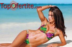 IPL + RF Фотоепилация на интим + мишници или на цяло тяло за жени IPL + RF от Студио Барбадос на цени от  17,90 лв