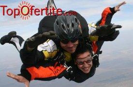Скок с парашут от самолет + видео заснемане от AVA FLYING CENTER само за 350 лв
