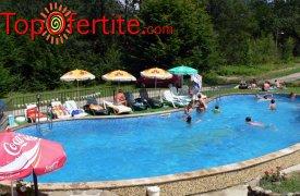 Село Велчево, до Априлци, хотел Велена! 2 или 3 нощувки за Двама + закуски, вечери, 1 обяд, басейн, шезлонг и чадър от 132 лв