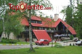 Боровец, хотел Бреза през Юли и Август! Вземи нощувка + закуска, вечеря, СПА и питие за добре дошли само за 36 лв на човек