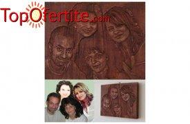 Дърворезба по ваша снимка + вариант с гравирано послание от Wooden Pictures само за 36 лв