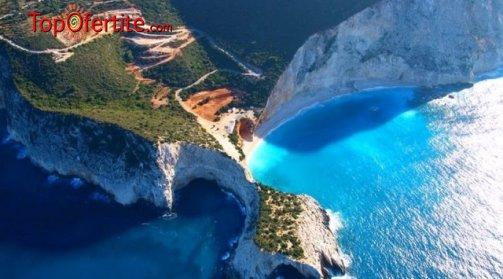 Гърция, остров Лефкада! 4-дневна екскурзия с 3 нощувки + закуски, вечери и транспорт само за 249 лв вместо за 299 лв