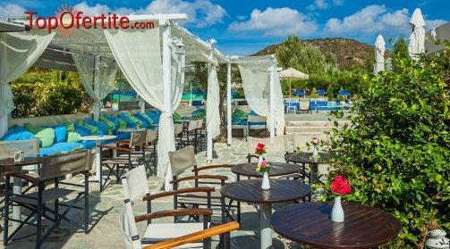 Гърция, Халкидики, Касандра хотел Anastasia Resort & Spa 5*!  5 нощувки за ДВАМА и дете до 16 г. с включени закуски и вечери на цени от 880 лв