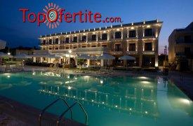 Гърция, на Олимпийската Ривиера хотел Danai Hotel & SPA 4* през Лятото! 5 нощувки + закуски и вечери за ДВАМА и дете до 6 г на цени от 920 лв.