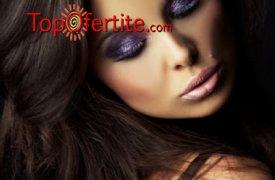 Професионален грим по избор от Салон за красота M&M Blush Beauty само за 18,90 лв