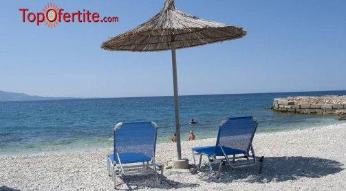 LAST MINUTE Албания, Саранда, първа линия хотел Ла Перла 4*! 7-дневна потвърдена екскурзия с включени закуски, вечери, чадъри и шезлонги на плажа и транспорт за 450 лв на човек
