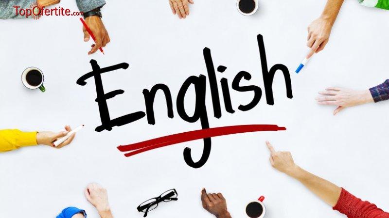 Едномесечен курс по Английски език за ученици през Октомври от езикова школа Акцент на цени от ...
