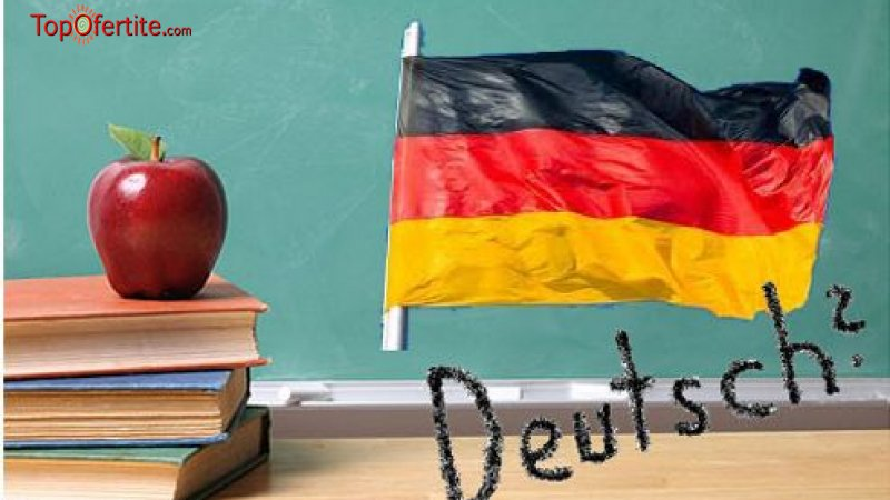 Курс по немски език за начинаещи ниво А1.1 - 50 учебни часа  от Учебен център Рая само за 95 лв, вместо за 190 лв