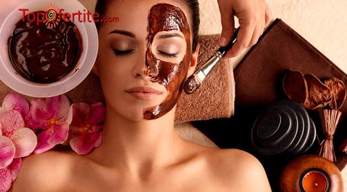 Класическо почистване на лице или терапия по избор - с лайка, роза, боровинка, шоколадова или с Q10 в Салон Роксана на цени от 17 лв.
