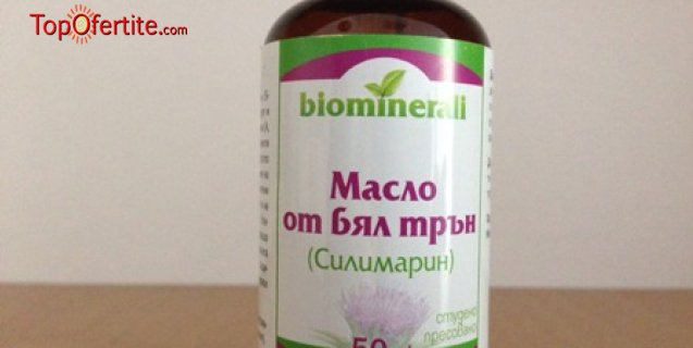 Масло от Бял трън - най-добрия продукт за пречистване на черния дроб само за 15лв