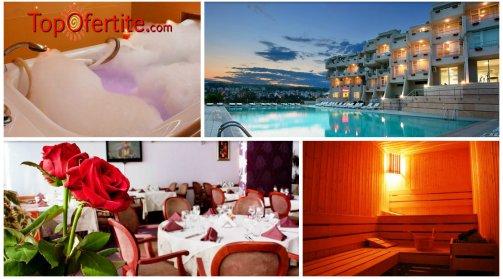Хотел Панорама Уелнес и СПА 3*, Сандански! 2 или 3 нощувки за Двама + закуски, перлена вана, открит басейн с минерална вода, фитнес и сауна на цени от 142 лв