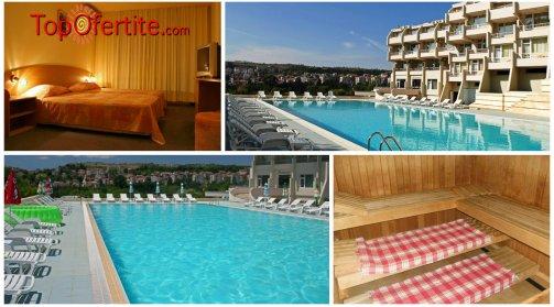 Хотел Панорама Уелнес и СПА 3*, Сандански! Нощувка за Двама + закуски, вечери, открит басейн с минерална вода, фитнес и сауна на цени от 83 лв