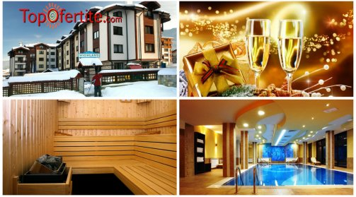 Хотел Уинслоу Хайленд 3*, Банско за Нова Година! 3 или 4 нощувки + Уелнес пакет само за 275 лв на човек
