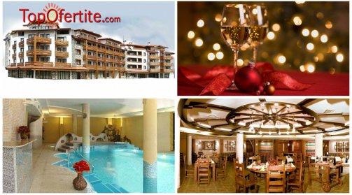 Хотел Орфей 4*, Банско за Коледа! 3 или 4 нощувки + закуски, вечери, 1 традиционна вечеря, Фолклорен спектакъл + Уелнес пакет на цени от 185 лв на човек