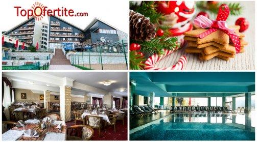 Хотел Селект 4*, Велинград за Коледа! 3 нощувки + закуски, вечери, едната празнична и Уелнес пакет само за 195 лв на човек