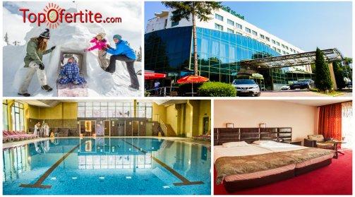 Хотел Здравец Уелнес и СПА 4*, Велинград! Нощувка в Апартамент за четирима + закуски, вечери и Уелнес пакет само за 135 лв