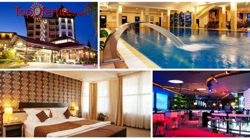 ЕКСКЛУЗИВНО: Гранд хотел Велинград 5* Луксозна СПА почивка! Вземи 2 нощувки + закуски, вечери и Уелнес пакет за 138 лв на човек